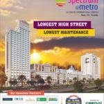Spectrum Metro